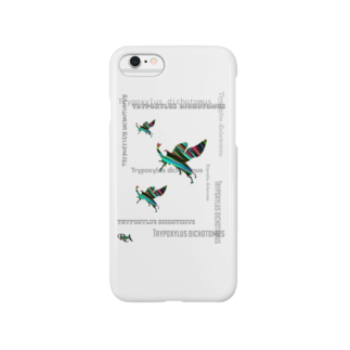 Tropics RAの「夏以降も、カブトムシ」【tropics RA】 Smartphone cases