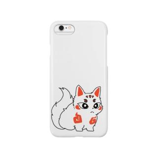ちび白狐たん Smartphone cases
