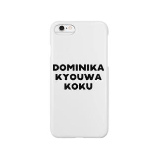 DOMINIKA KYOUWA KOKU(2) スマートフォンケース