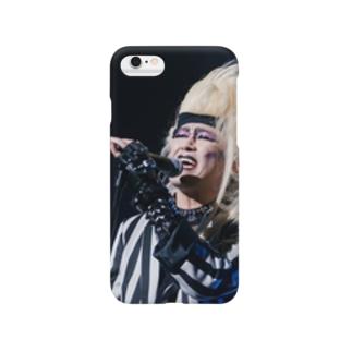 KEN Smartphone cases