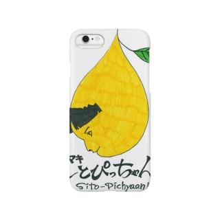 マキシトぴっちゃん Smartphone cases