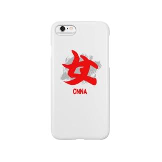 スタジオロングワンオリジナル 女 Smartphone cases