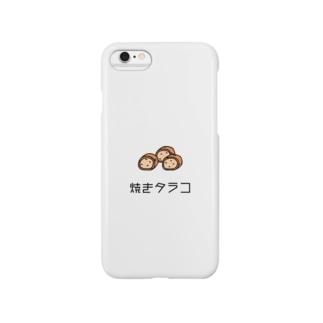 焼きタラコ Smartphone cases
