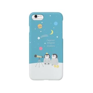 ペンギンきょうだい・夜空 Smartphone cases