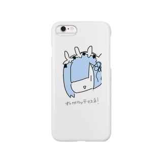 レム(鬼がかってますね) Smartphone cases
