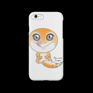 Zipply × Hachucliのおすわりレオパ(スーパーハイタン系)スマートフォンケース