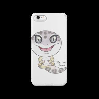 Zipply × Hachucliのおすわりレオパ(マックスノー系)スマートフォンケース