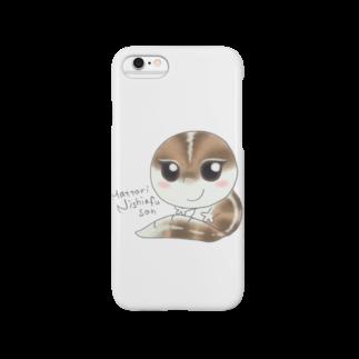 Zipply × Hachucliのまったりニシアフさんスマートフォンケース