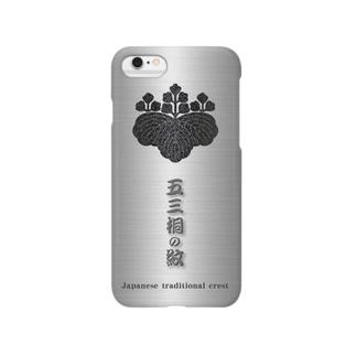 家紋シリーズ(五三桐の紋) Smartphone cases
