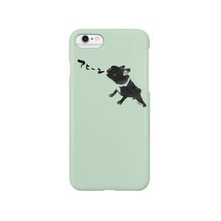 がんばれセコちゃん Smartphone cases