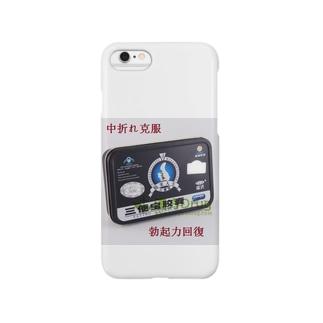 ED治療薬シアリス Smartphone cases