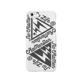 イナズマ丼ダブル 白 Smartphone cases