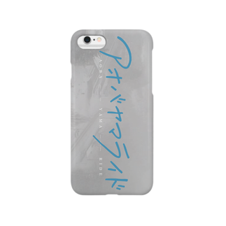 ねぴぁのアオバヤマライド Smartphone cases