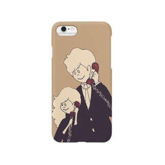 listen to my heart Smartphone cases
