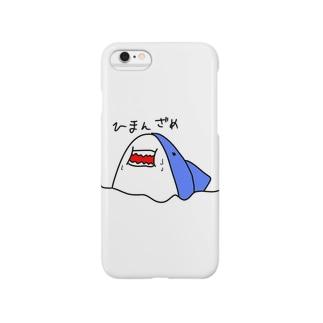 ひまんざめ Smartphone cases