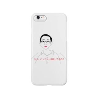 消耗 Smartphone cases