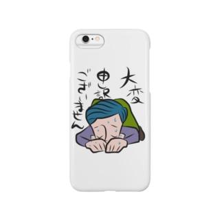あ、 Smartphone cases