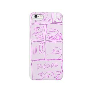 ヒルナミン Smartphone cases
