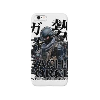 FPS・サバゲー・ミリタリーガチ勢 Smartphone cases
