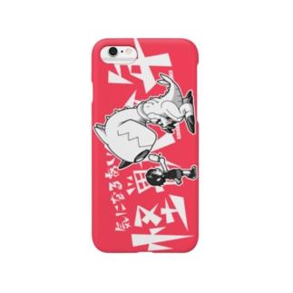 オリジナルiPhoneケース No.4(iPhone 6用) Smartphone cases
