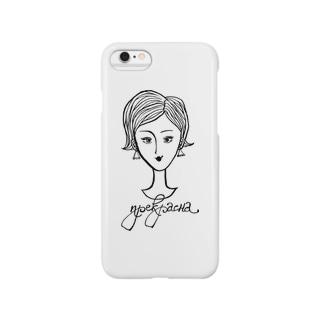 Прекрасна Smartphone cases