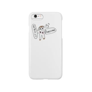 バイリンガル Smartphone cases