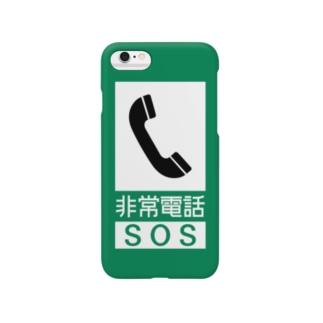 非常電話 スマートフォンケース