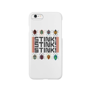Stink!Stink!Stink! Smartphone cases
