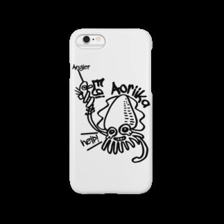 ワカボンドの(釣りざんまい)エギに釣られるアオリイカ Smartphone cases