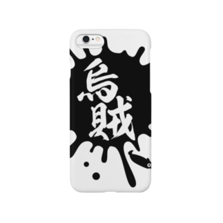 (釣りざんまい)烏賊スミ Smartphone cases