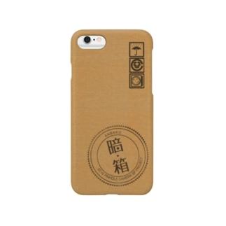 暗箱:ANBAKO DB01 Smartphone cases