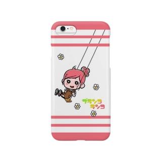ブランコ ランコ Smartphone cases