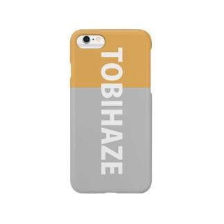 TOBIHAZE Smartphone cases