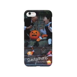 10月北菓楼 Smartphone cases