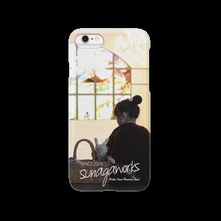 sunagaworksの11月遊水地管理棟 Smartphone cases