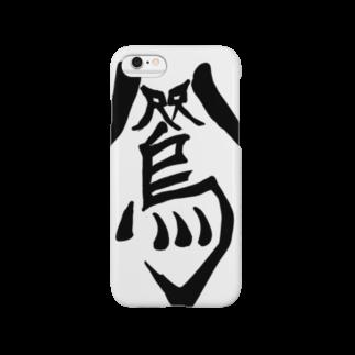 卯佐屋雄誠堂(office222)のサッカー日本代表応援図案「八咫烏(ヤタガラス)」 Smartphone cases