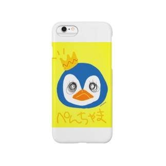 皇帝ぺんちゃま Smartphone cases