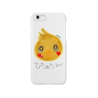 かわいいぴーたん Smartphone cases