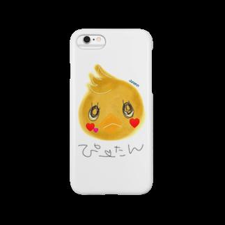 JunoN_73のかわいいぴーたん Smartphone cases