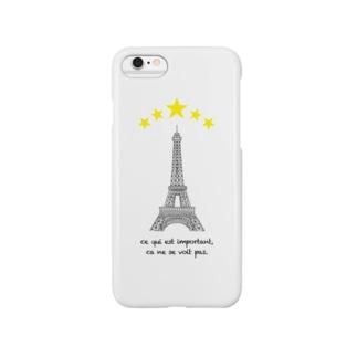 星の王子様 Smartphone cases