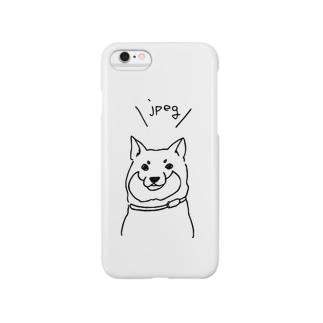 JPEG DOG Smartphone cases