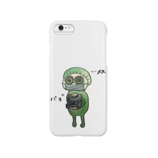 メス Smartphone cases