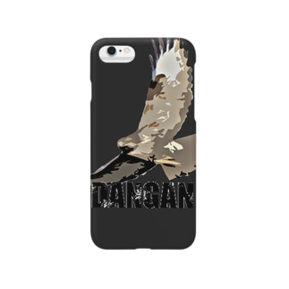 DANGAN iphone6/6s/6sPlus Smartphone cases