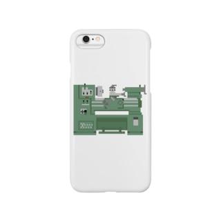 せんばん Smartphone cases