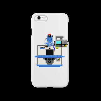 分裂syoppuのふらいすばん(NC) Smartphone cases
