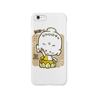 釈迦 Smartphone cases