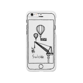 iPhoneの中の飛び降り自殺 Smartphone cases