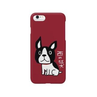 狂犬ケース Smartphone cases