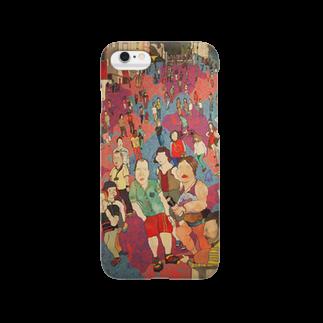 瀧元恵之久の海の見える広場 Smartphone cases