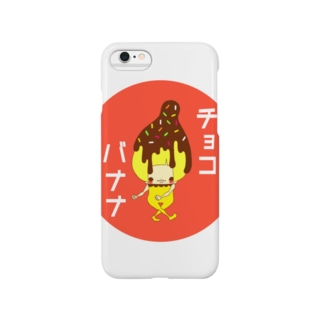 チョコバナナさん Smartphone cases